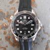 Omega Seamaster Diver 300M 42 mm 2021