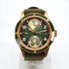 Montblanc 1858 Geosphere Bronze Edición Limitada MB119909 2021